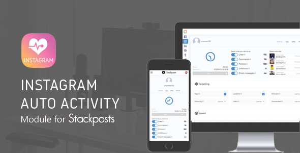 Instagram Auto Activity Module for Stackposts Extended Version