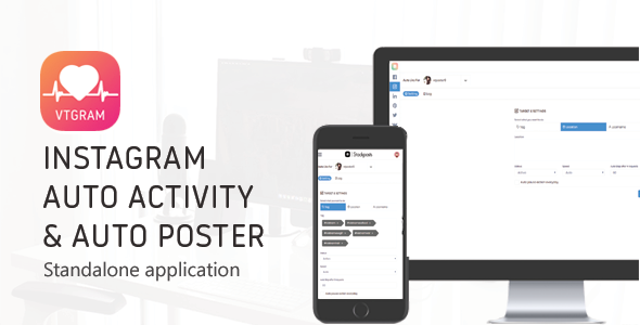 VTGram - Marketing Solutions for Instagram (Standalone script) Extended Version