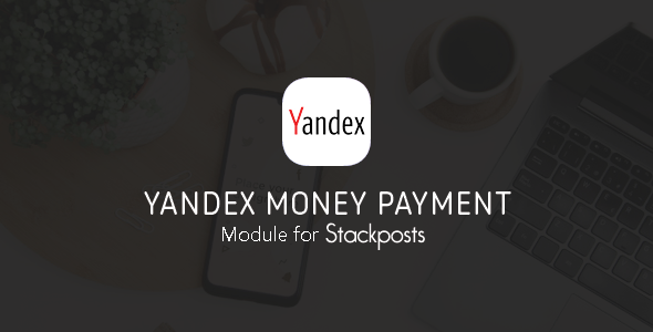 Yandex Payment Module For Stackposts